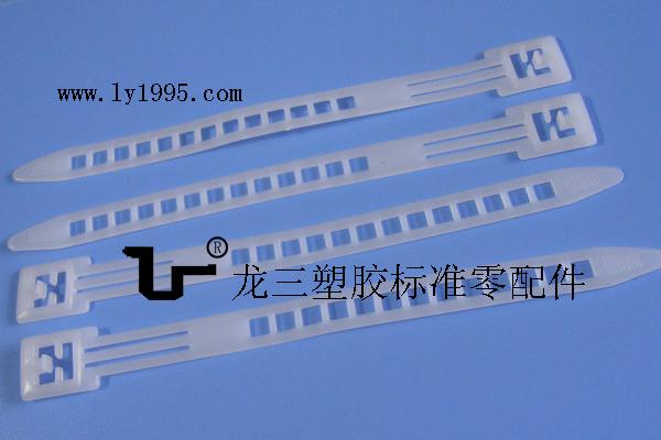 T形活用式束线带 重复使用