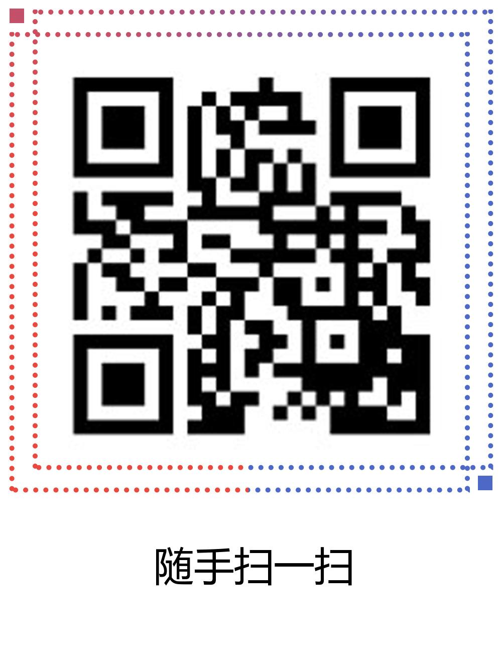 龙三塑胶标准件网站二维码