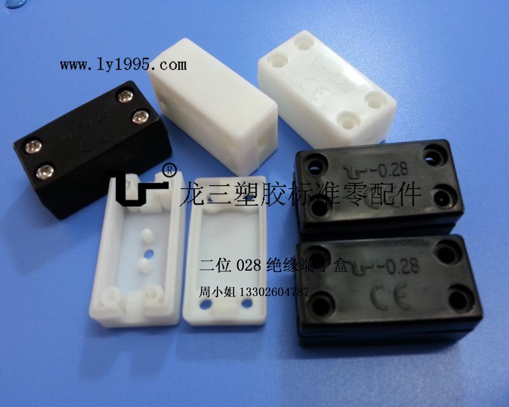 028绝缘接线盒 灯饰灯具用 PP PC料生产