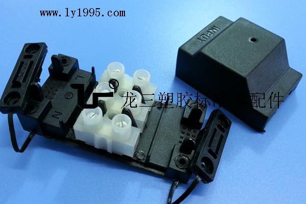014双按压接线盒 配三位端子台 防尘绝缘