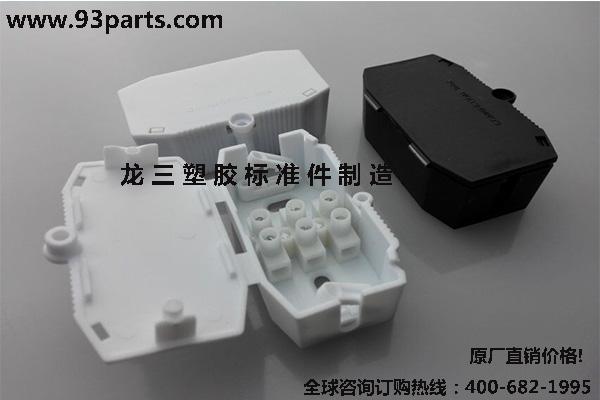 410接线盒配三位按压端子 环保