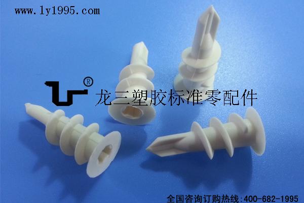 螺旋式石膏板壁虎10*32 尼龙料韧性好