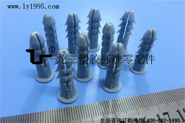 塑料膨胀管标规 6*25mm 带钩壁虎