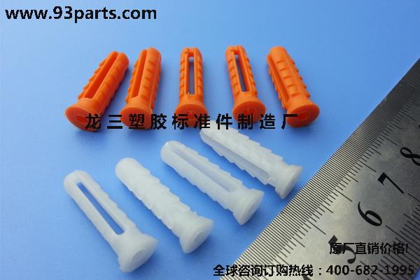 6*25mm塑胶胶塞 龙三厂家大量现货