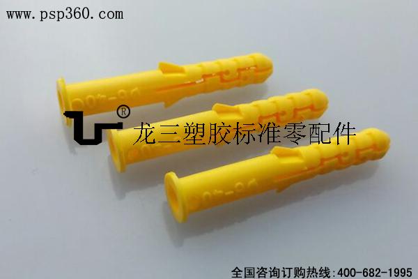 小黄鱼膨胀管胶塞 墙塞螺丝钉配M6