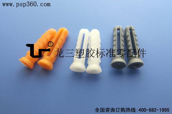 067A白色塑胶壁虎