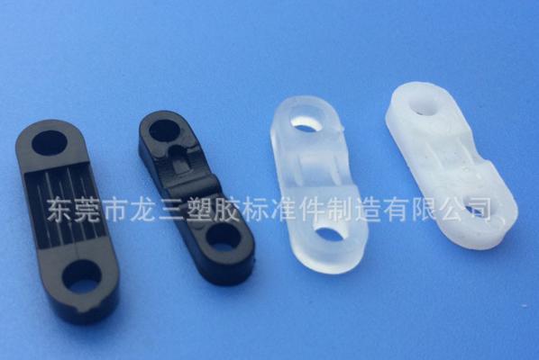 平面圆角压线板孔距14.5mm黑色 白色 透明