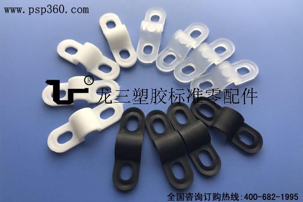 大弧形桥型压线条孔距18mm 黑白透三色
