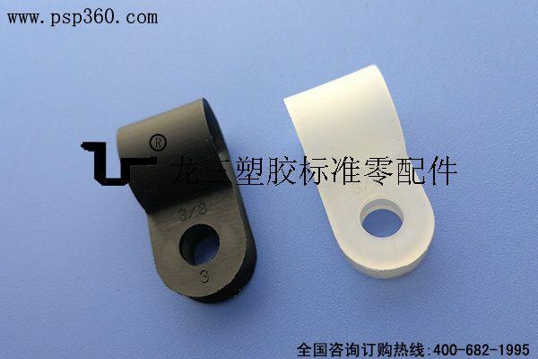 R型配线固定钮1-3/8(CC-2)防火阻燃