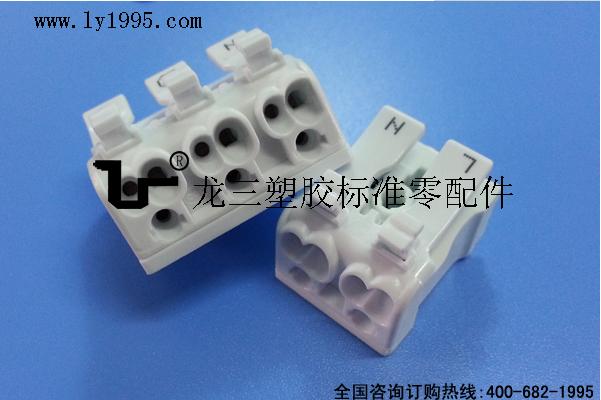 P0系列双按压式接线端子台