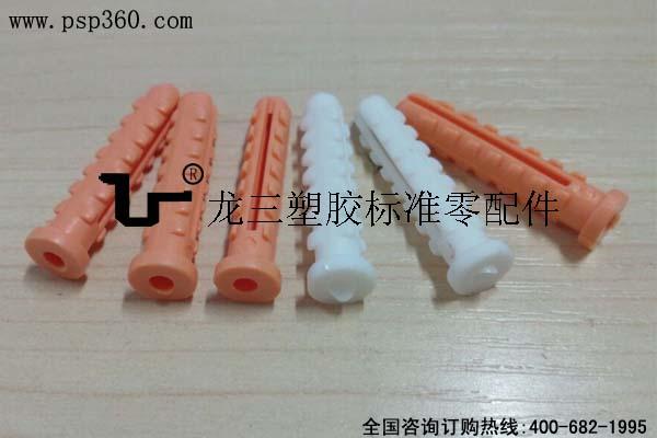 067A塑胶膨胀管加长版总长33mm 配M3五金螺丝