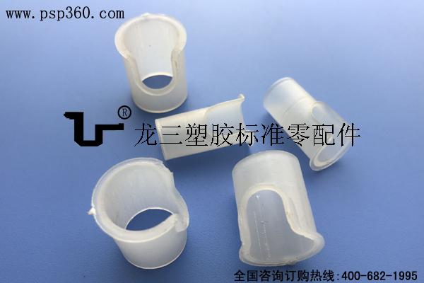 U型铁管牙节护线套