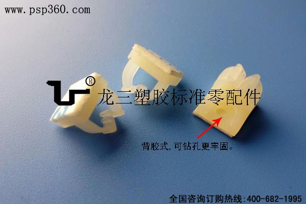 厂家直销 电线固定座 SAT-1背3M胶