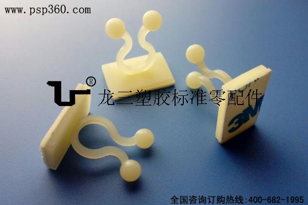 3M胶粘式束线环 扭线座