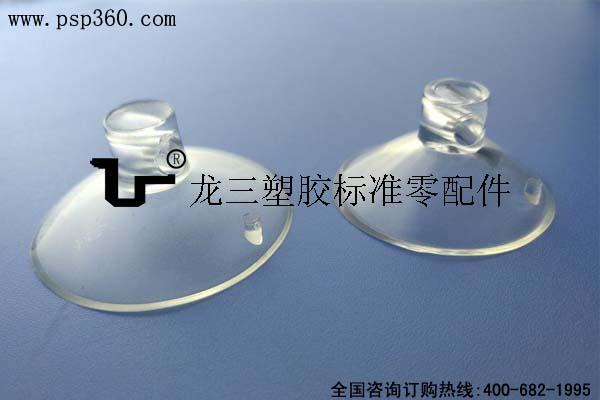 圆柱穿孔50mm大吸盘 PVC环保