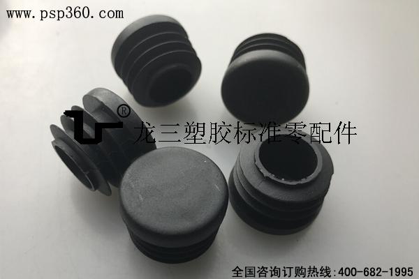 平面空心管塞22mm黑色