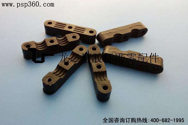 35mm三孔压线板