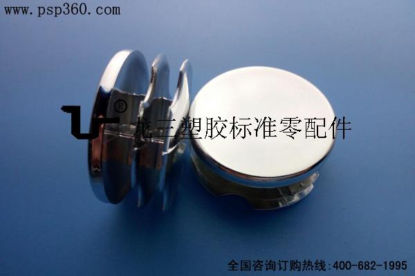 平面圆形管塞1-1/2白铬