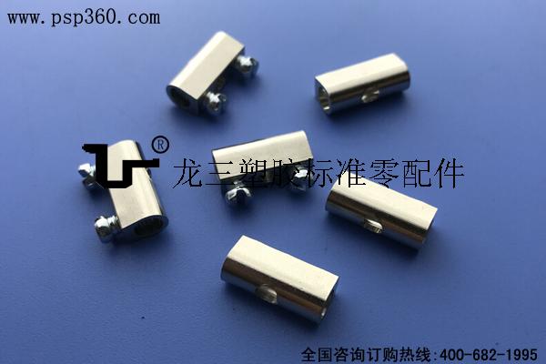 接线柱端子芯 钢丝锁线器