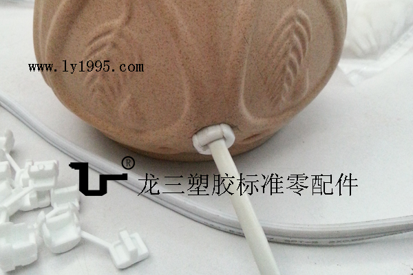 扁线用2P-4塑胶固线扣
