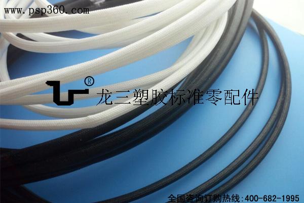 耐电压2500V纤维管矽质套管 黑色 白色