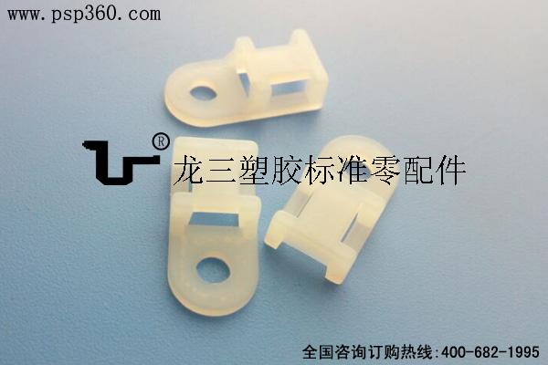 SMT-0螺丝固定座