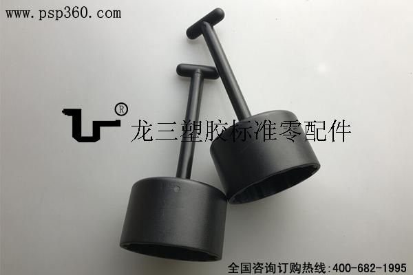 E27塑料扳手 灯头套筒