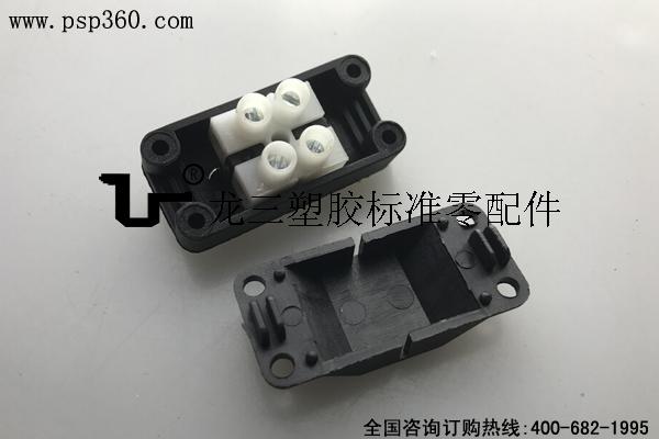 小019接线盒 长宽40.4*18.8