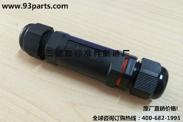 三芯户外防水连接器IP68 自锁螺丝