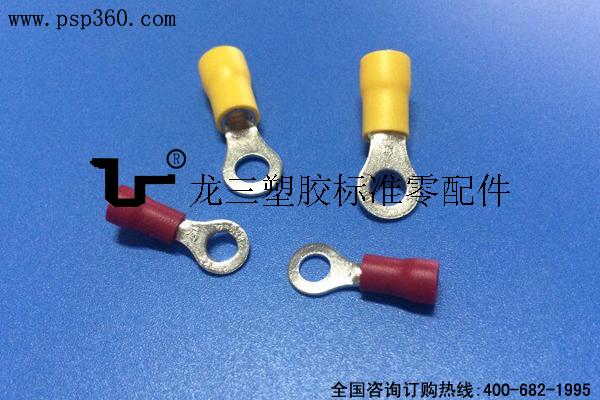圆形冷压端子 电线连接头