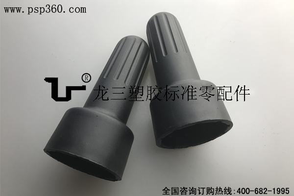 E26塑胶灯头外环套筒