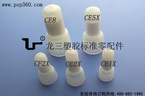 闭端子CE1XCE2XCE5XCE8压线帽