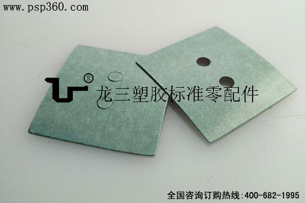 33*35mm青稞纸