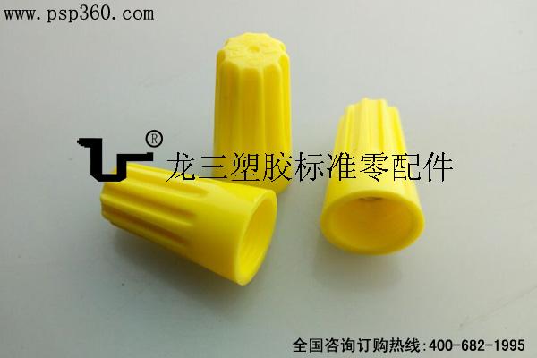 P4黄色接线头
