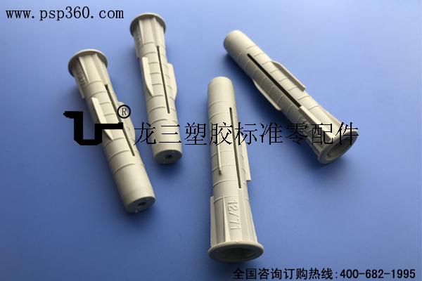 打结型塑料膨胀管