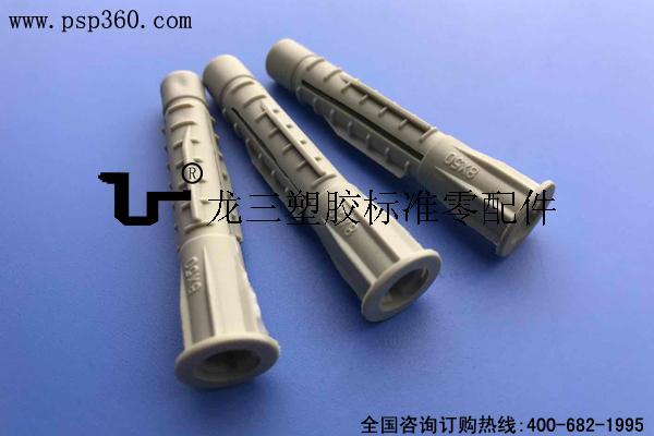 8*50mm打结型三片塑料壁虎