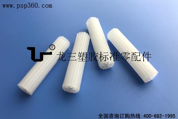 白色螺丝固定座 环保