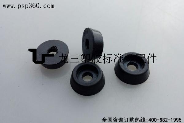 橡胶小胶粒11*10*H4mm