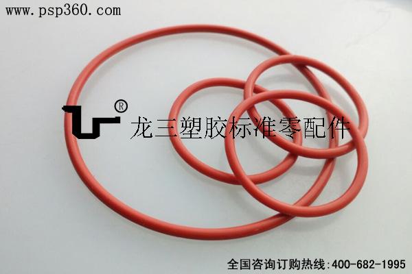 红色耐高温硅胶密封圈