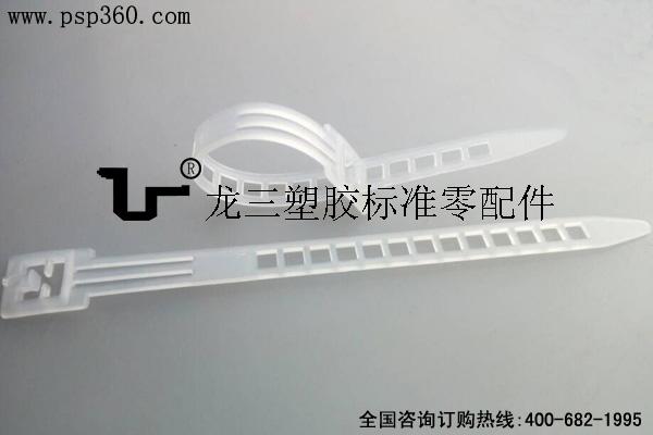 9*140mm活动式扎带