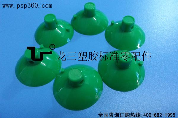 25mm绿色圆柱头吸盘