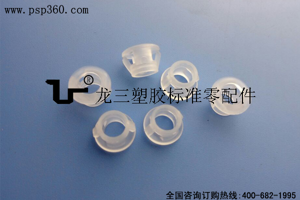 过线保护套 护线环中孔6mm