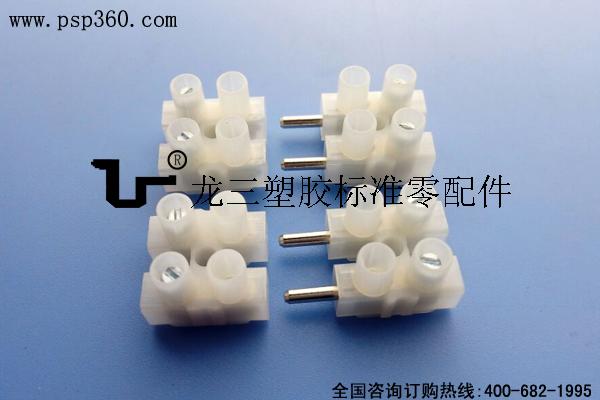T06-MC对插端子 认证齐全