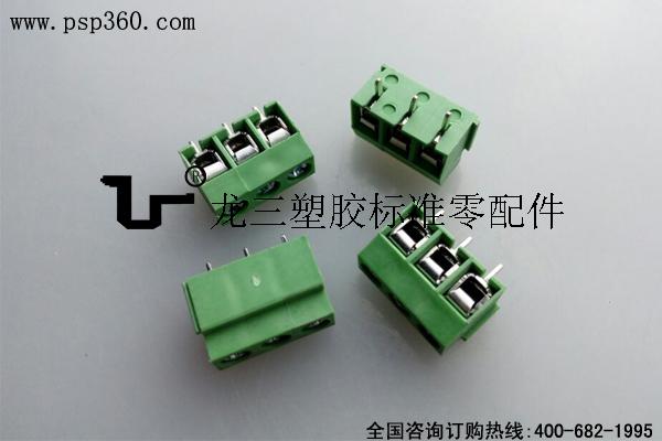 弹片式接线端子CA350-04-500