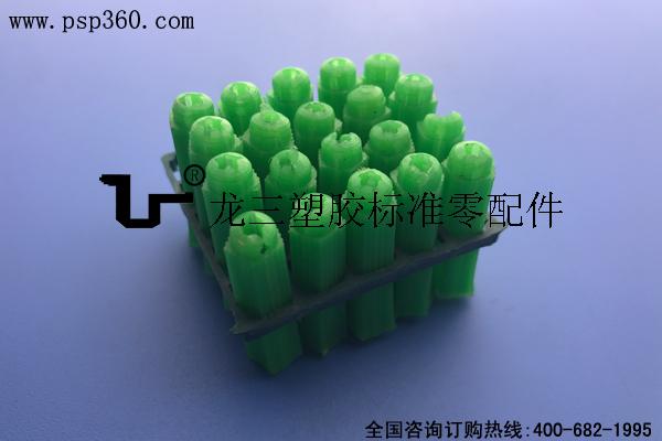 绿色尖尾直通型膨胀管