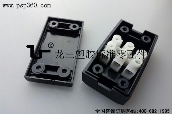 029三位端子台接线盒 PC料过扭力测试