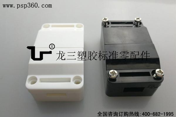 1101三位接线盒 黑色白色