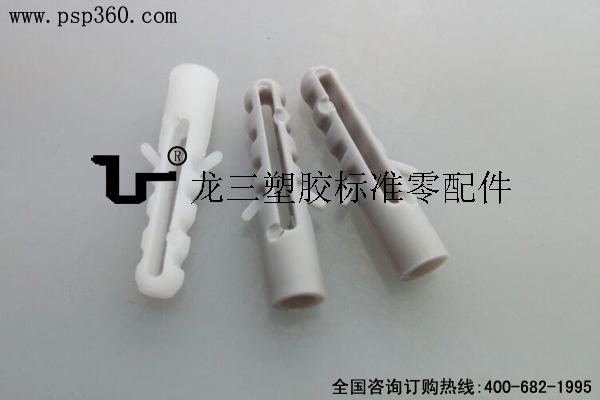 6mm塑料膨胀胶粒
