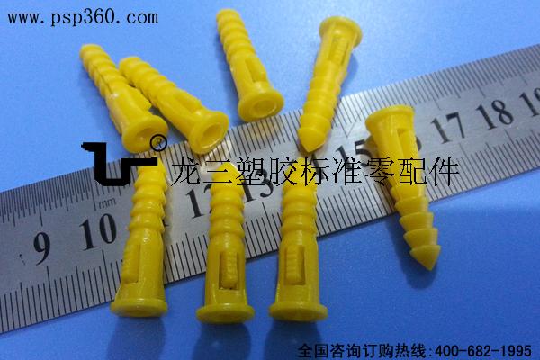 6*30mm黄色宝塔型壁虎