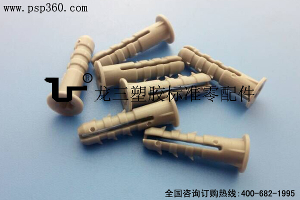 067C带钩螺栓胶塞